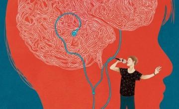 New Ways Into the Brain Music Room